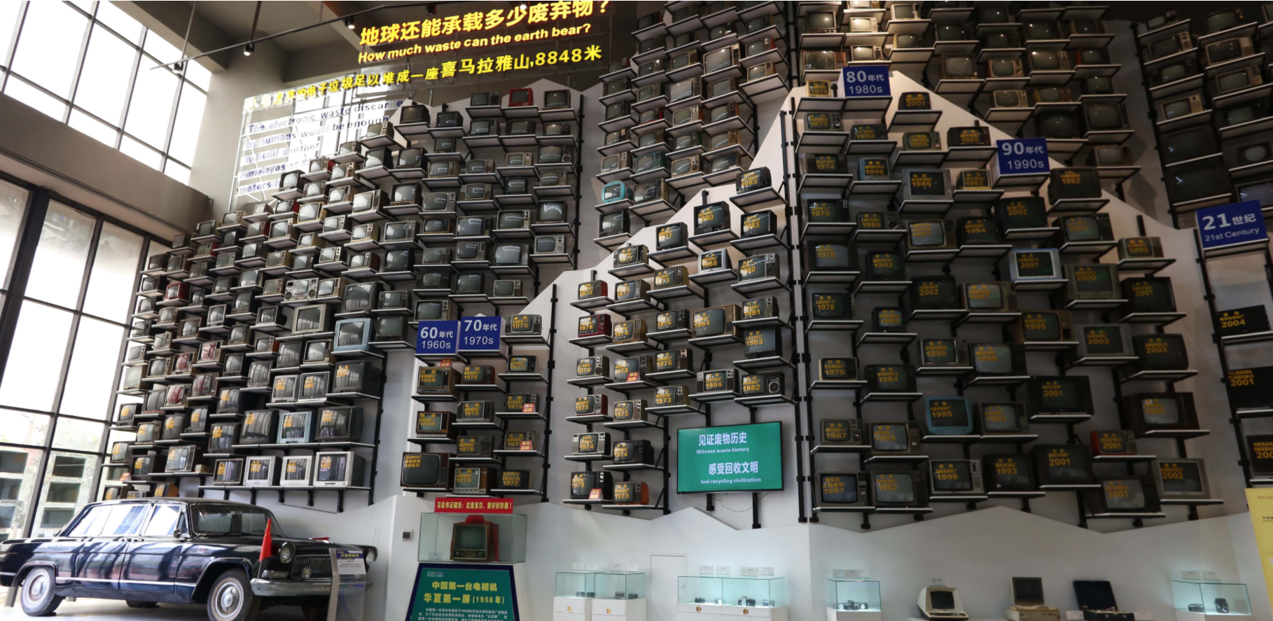 Stacks of old TV's line the walls at GEM Recycling's showroom in Hubei Province. The TV's represent piles of discarded electronic waste that GEM says can be recycled and reused.